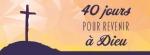 2020 03 25 faire-part décès Blondé.jpg